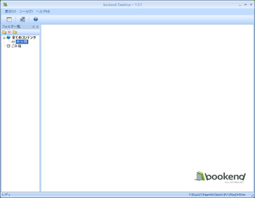 bookend Desktopの起動
