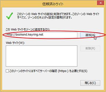 ie11_input.jpg