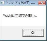Webkit.jpg