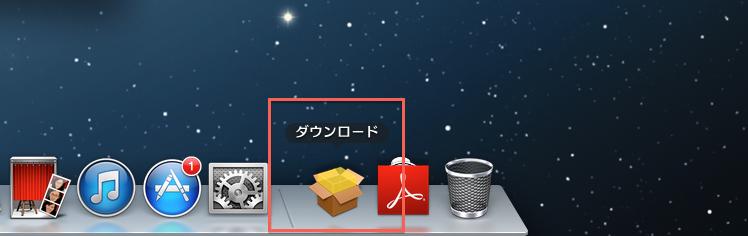 mac-install-1.png