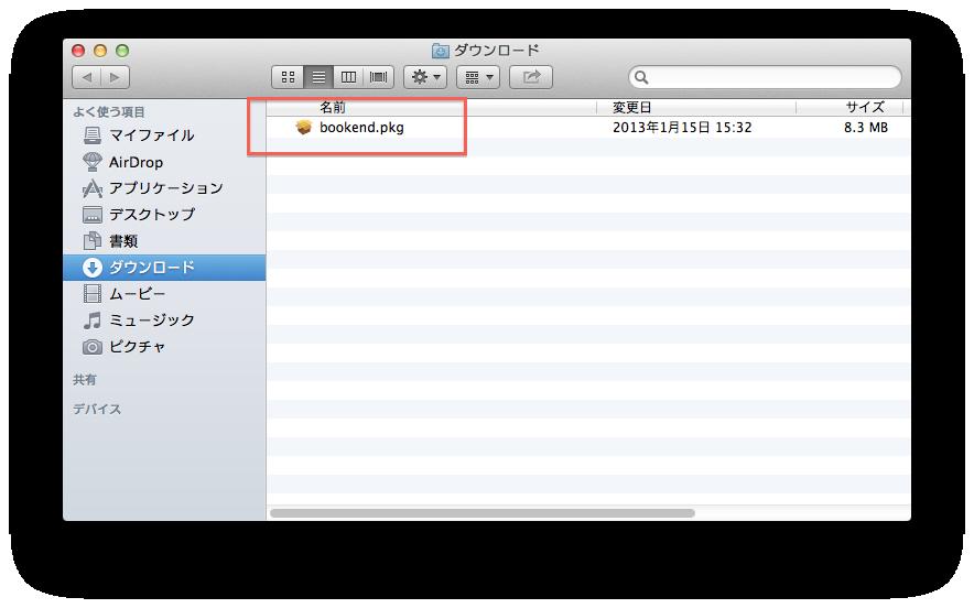 mac-install-2.png