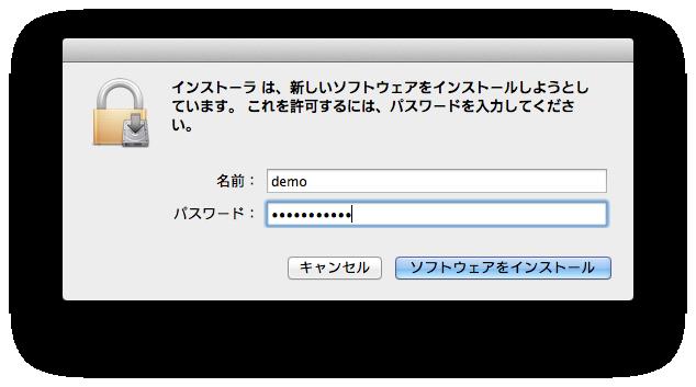 mac-install-5.png