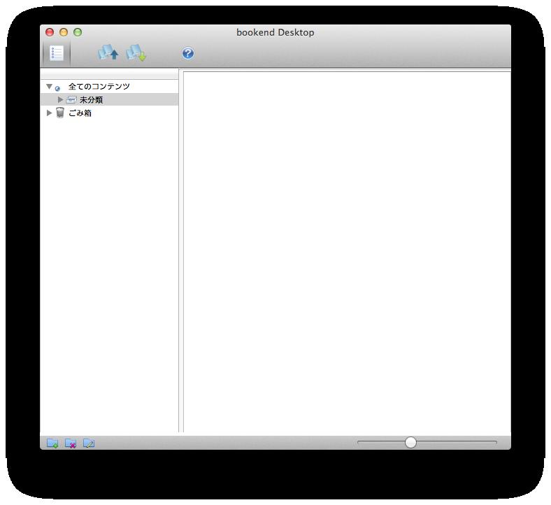mac-install-8.png